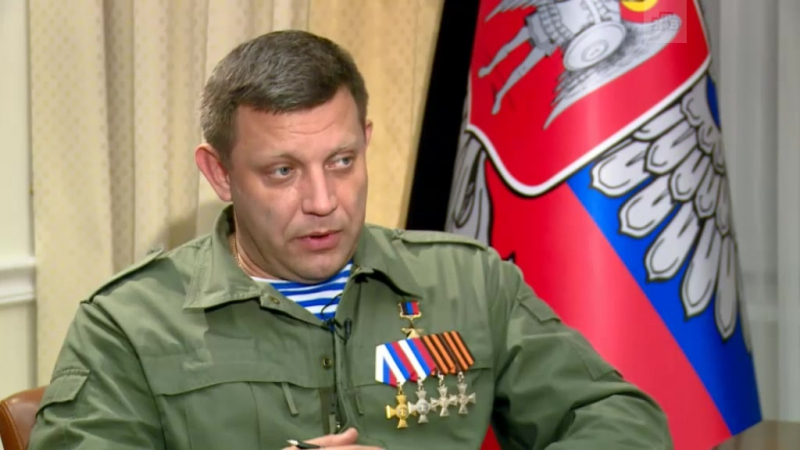 Захарченко: Лучший способ остановить войну – признание независимости Донбасса.10.09.2017