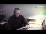Валентин Распутин - Расцвела под окнами сирень. Василий Попов.