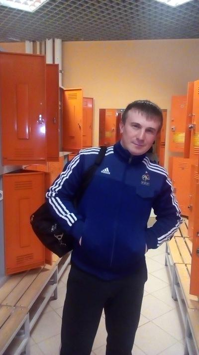 Максим Мартынов
