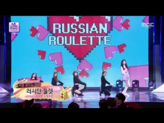 Saeron & lee soomin danced to russian roulette at mbc ent awards