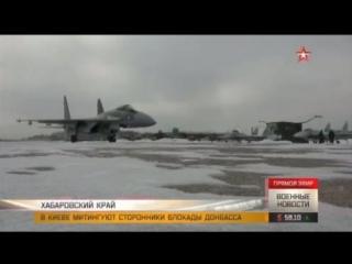 Су-35 атаковали «неприятеля» над акваторией залива Петра Великого - Телеканал «Звезда»