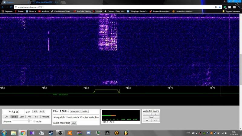 7164.00 KHz - LBS модуляция.