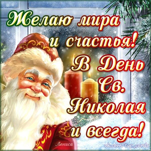 Фото №456239076 со страницы Игоря Сафронова