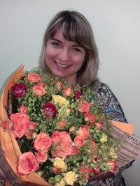 Наталья Германова