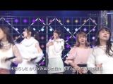 161204 The Girls Live ℃-ute ♪ Ai wa Maru de Seidenki