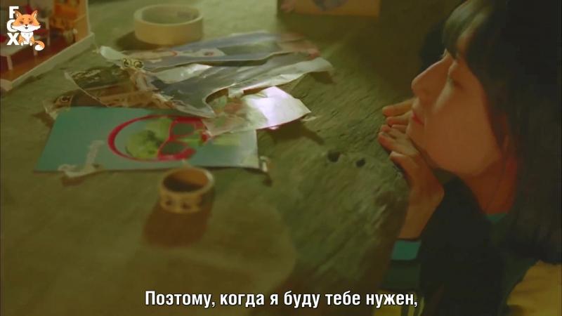 [FSG FOX] Kim Sung Kyu – Kontrol  рус.саб 