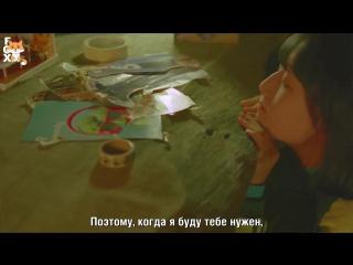 [FSG FOX] Kim Sung Kyu – Kontrol |рус.саб|
