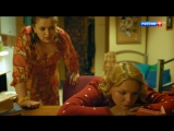 Жених для дурочки 3-4 серии HD