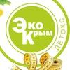"""Магазин """"ЭкоКрым"""" Курск"""