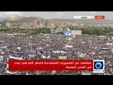 Yemen_anti-Saudi_demonstration 24_08_2017