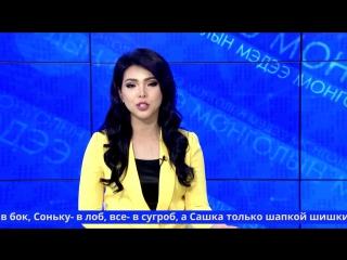 Монгольская телеведущая рассказывает скороговорки