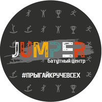 jumper_42