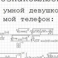 Анкета Роман Александров