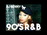 90s RB 3 Hour Playlist, Mary J. Blige, Usher, Aaliyah, R Kelly, 112, Lauryn Hill by DJ Benny B