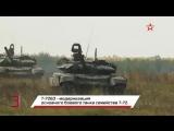 Топ-5 самых разрушительных российских танков