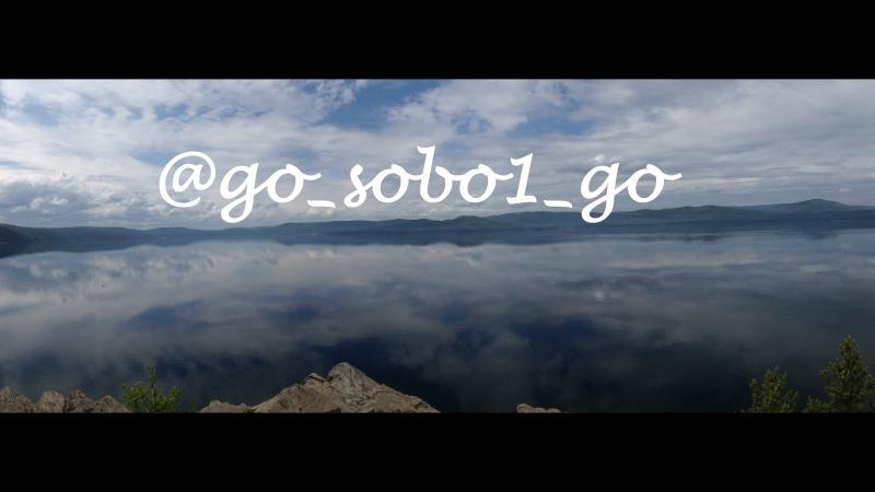 27.05.17 Тургояк safobol Соболь Рыж