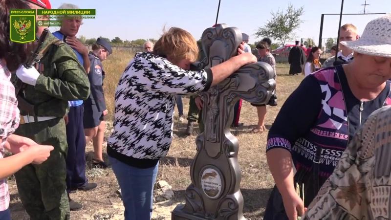В селе Белоскалеватое перезахоронили погибших защитников Донбасса