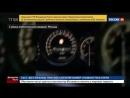 Гонки на 300 километров час_ в сети опубликовали очередной скоростной заезд по ш