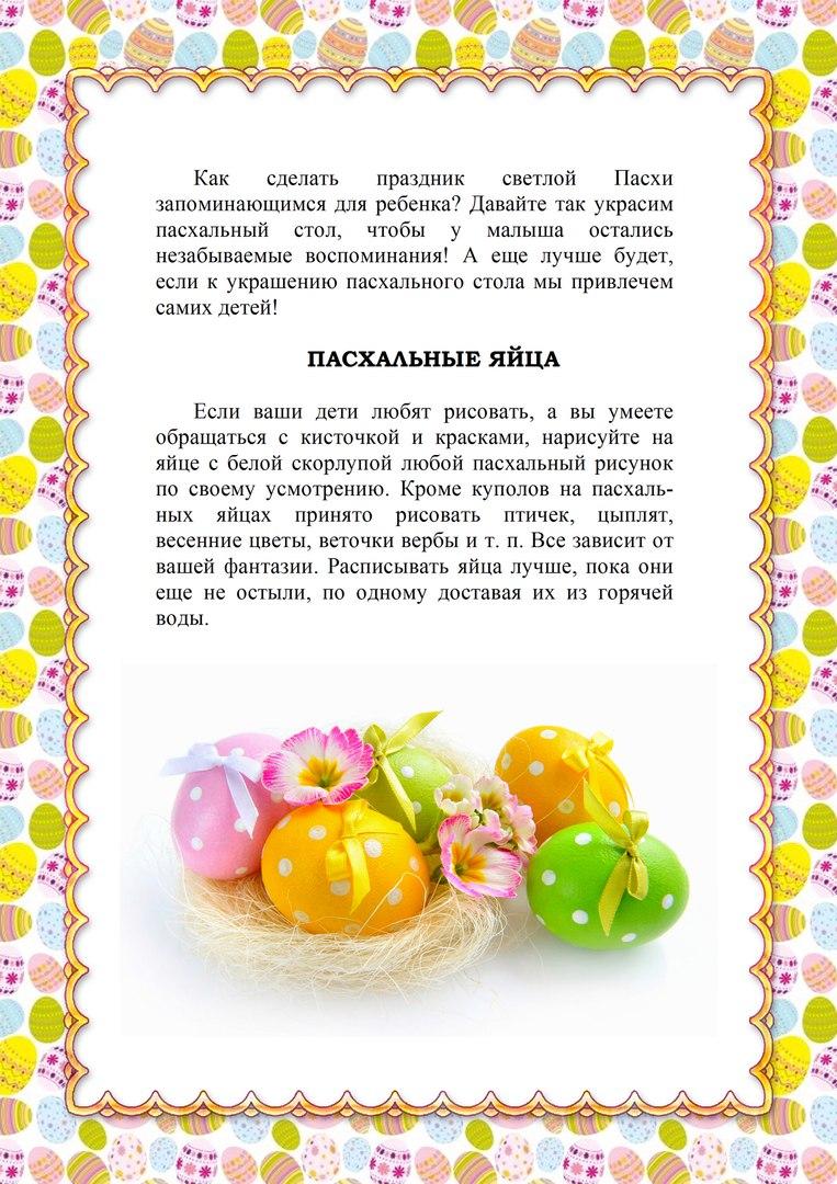 https://pp.userapi.com/c836429/v836429867/29aaf/D7VsqBy_O5w.jpg