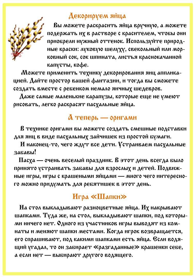 https://pp.userapi.com/c836429/v836429867/2a01c/Z9amma_1yZw.jpg