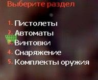 sbpTCeVeiFo.jpg