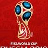 Идея для бизнеса (2018 FIFA World Cup Russia)