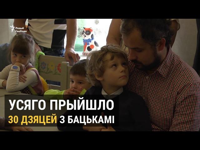 «Янязьпятай калёны, але хачу, каб сын ведаў беларускую мову» <РадыёСвабода>