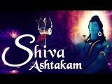 POWERFUL SHIVA MANTRA - SHIVASHTAKAM STOTRAM BY UMA MOHAN VERY BEAUTIFUL SONG ( FULL SONG )