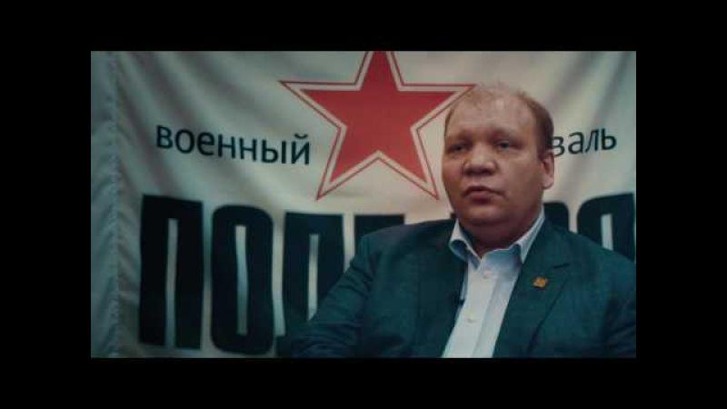 Фильм Поле Боя 2017 ГОРЯЧИЙ СНЕГ