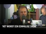 Armin van Buuren viert z'n 20-jarige jubileum in de ArenA