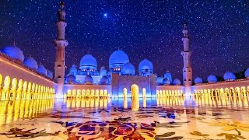 Мечеть Шейха Заеда (Абу-Даби, ОАЭ)