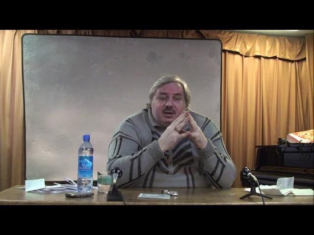 Николай Левашов. 2008 01 12 10 Насчёт ченнелинга, когда получают информацию через кон ...