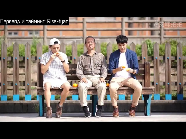 Father's Day Special [rus.sub]