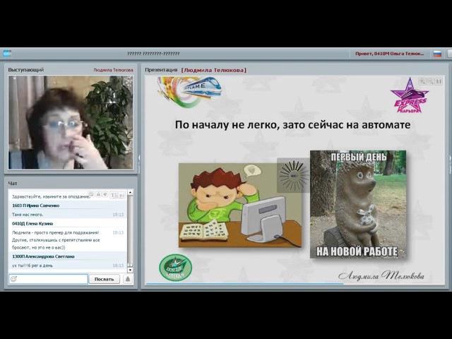Я пришла побеждать, тк после 55 жизнь с проектом только началась Людмила Телюкова