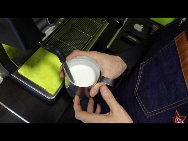 Франшиза Coffee In (кофе с собой). Обучение Бариста. Урок №5. Взбивание молока