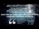 ECHR Фильм о Европейском суде по правам человека Russian version