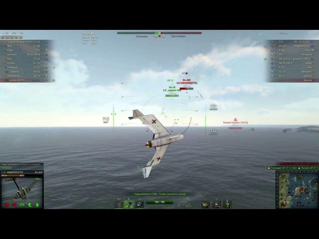 World of Warplanes BVP 215 02 Медали Звонарев и АС