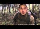 Охотник на салоедов. Судьба русского боевика на Донбассе