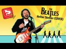 The Beatles Helter Skelter COVER на гитаре УРАЛ (кавер на битлз)