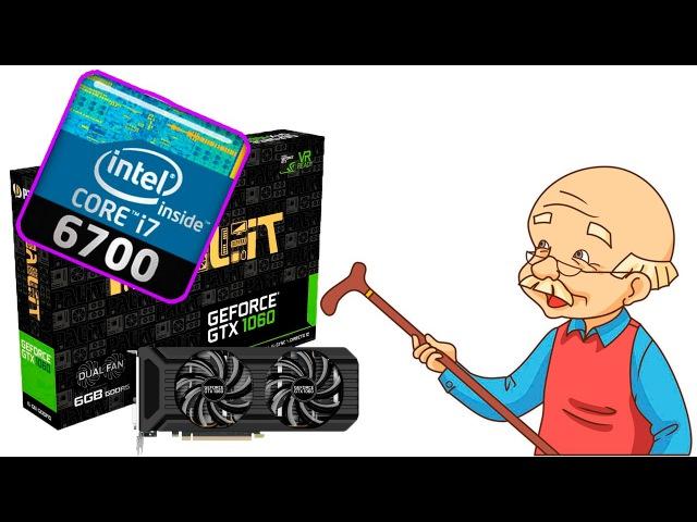 Компьютер для дедушки за 50000 руб.* i7-6700 GTX 1060 6 Гб.