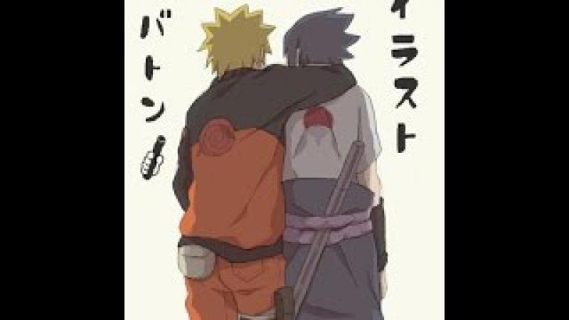 Наруто против Саске последний бой лучших друзей
