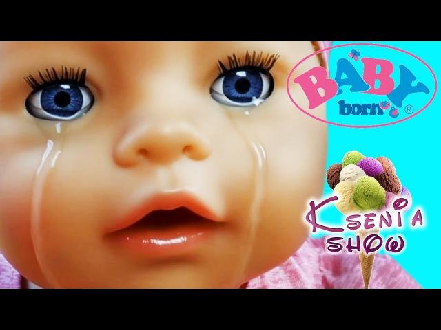 Две вредные куклы Беби Бон Катя и Диана плачут.Ксюша КАК МАМА. САЛОН КРАСОТЫ Виде...