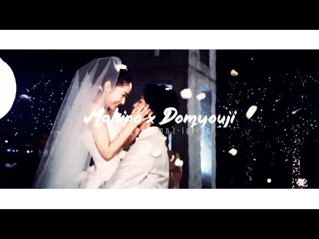 ● Makino x Domyouji || s a y - y o u - w o n 't - l e t - g o