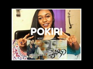 Pokiri -MOVIE REVIEW-   Mahesh Babu   Ileana D'Cruz   Puri Jagannadh