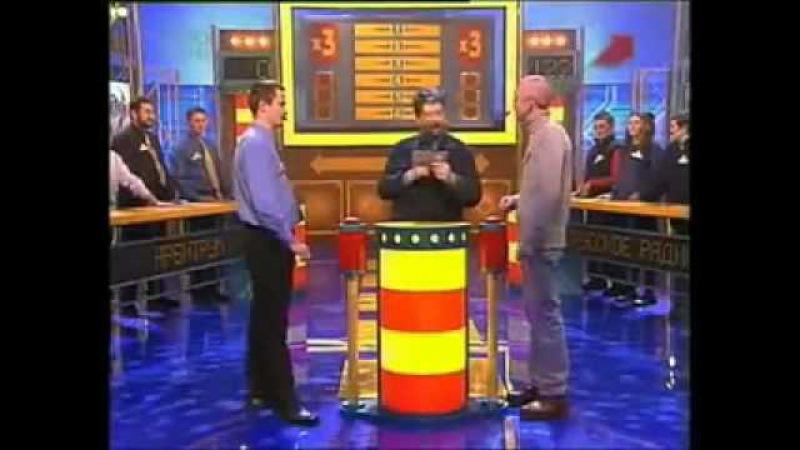 Сто к одному (РТР, 03.03.2001) Арбитрум - Русское радио