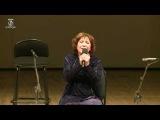 Елена Камбурова исполняет Давида Самойлова (2015-06-02)