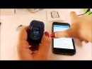 Инструкция по настройке smart baby watch Q50 WONLEX