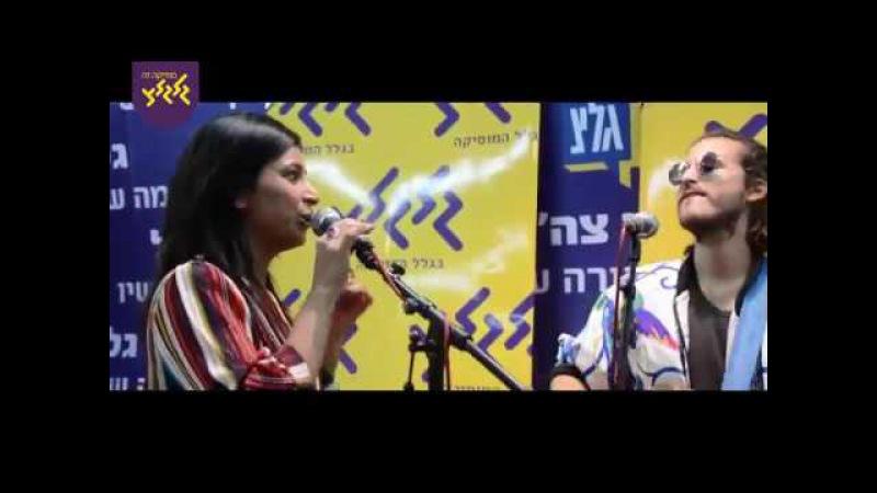 ליאורה יצחק יחד עם The Parakit בלהיט save me - ביצוע אקוסטי ל