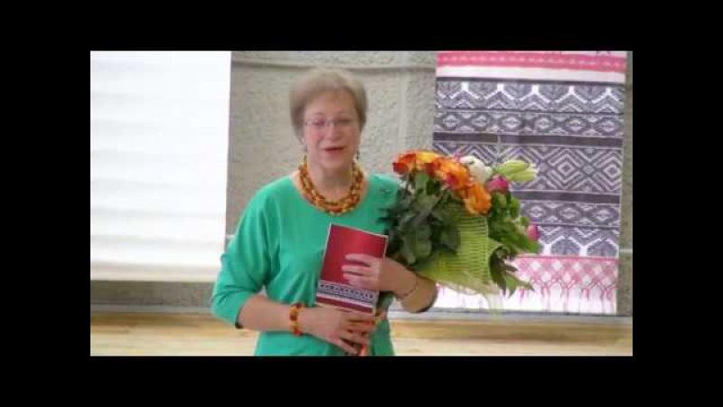 Юбилейный концерт кафедры Этномузыкологии ВГИИ 1 часть