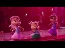 элвин и бурундуки 4 песня дом
